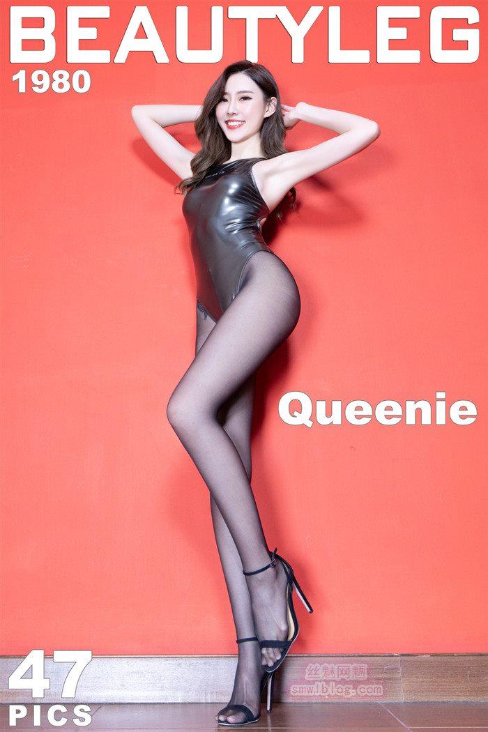 [Beautyleg]美腿寫真 2020.10.02 No.1980 Queenie[47P/362M]
